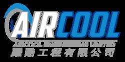 Aircool Engineering Limited Hong Kong
